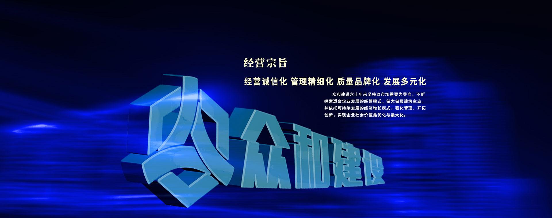 云南城必威体育官方和betway体育