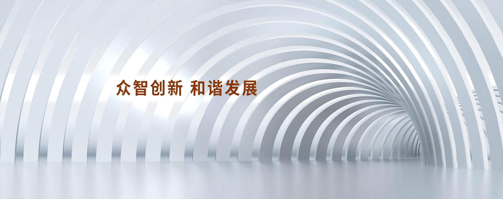 云南城投众和建设